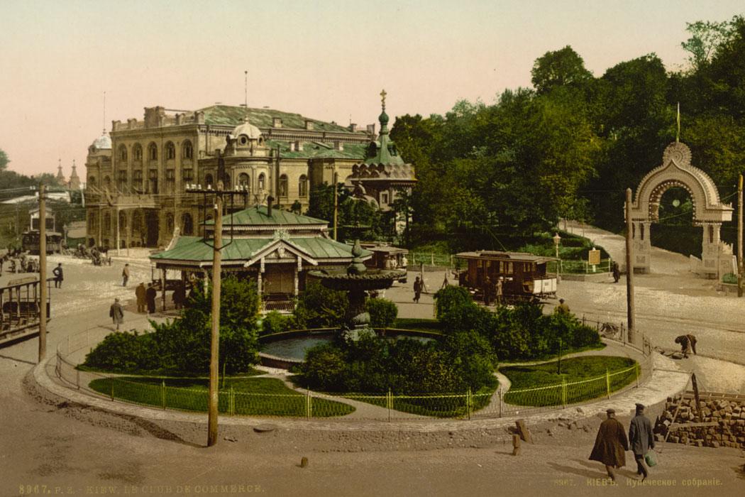 Из истории Киева: как получали разрешение на строительство в начале 20-го века Поштівка