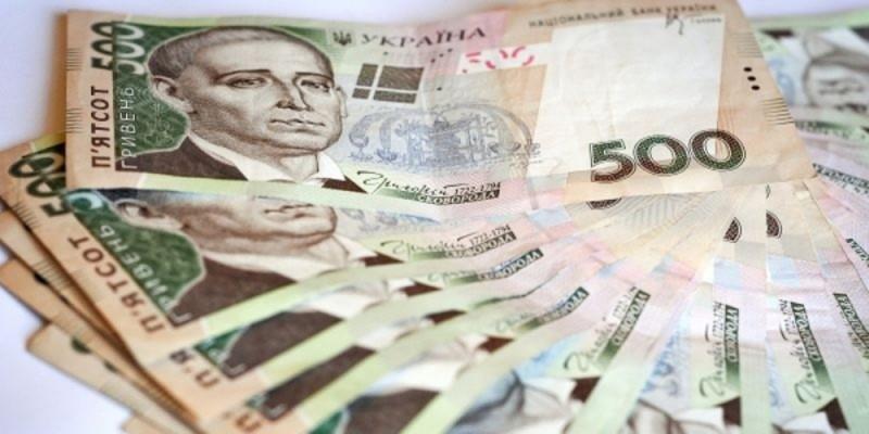 Нацбанк упростил перевод денег за пределы Украины Поштівка
