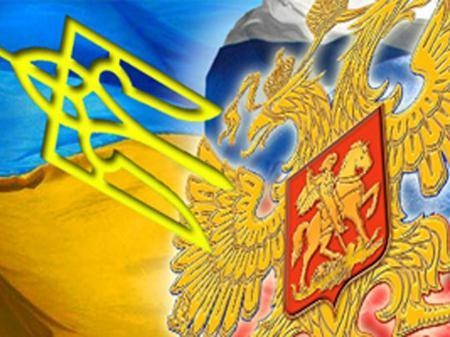Украина возглавила список врагов РФ, опередив США и Турцию Поштівка