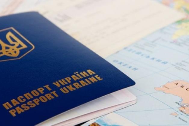 Уряд змінив правила реєстрації місця проживання Поштівка
