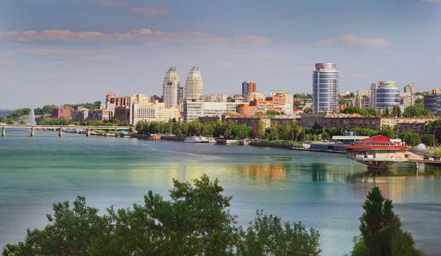 Парубій підписав постанову про перейменування Дніпропетровська на Дніпро Поштівка