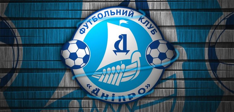 «Дніпро» припиняє існування – Коломойський платити не буде Поштівка image 2