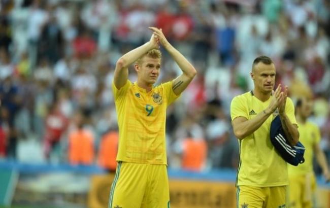 Збірна України на Євро-2016 заробила найменше - 8 млн євро Поштівка