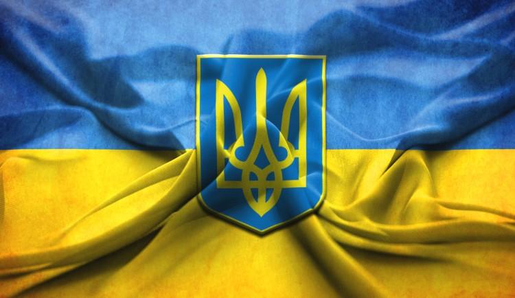 Майже 70% українців горді ними бути Поштівка