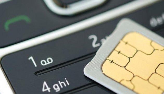 З наступного року українці зможуть зберігати номер при зміні оператора Поштівка