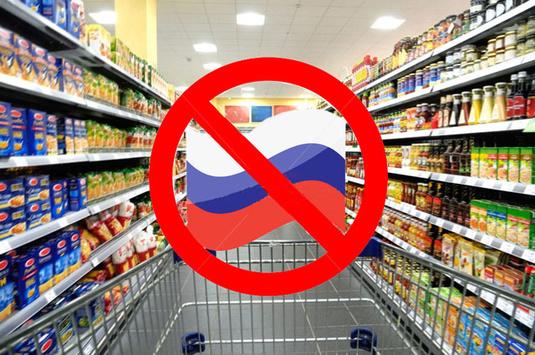 Кабмін продовжив ембарго на російські товари до кінця 2017 року Поштівка