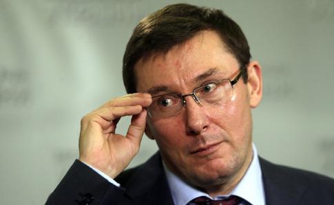 Луценко пояснив, що дозволило Онищенку втекти Поштівка