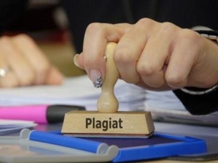 В Україні 90% студентів вдаються до плагіату Поштівка