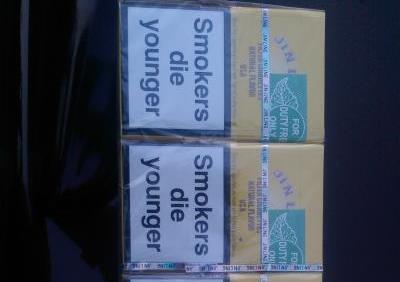 Українець намагався перевезти 600 пачок цигарок у паливному баку авто Поштівка