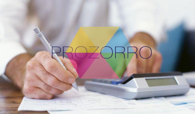 Система ProZorro стала обов'язковою в Україні Поштівка