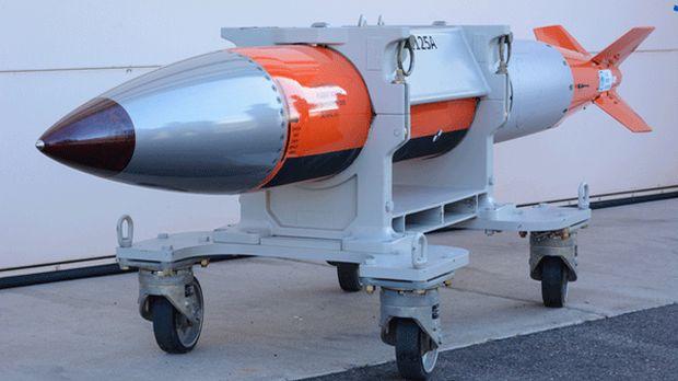 США почнуть виробництво модернізованої атомної бомби Поштівка