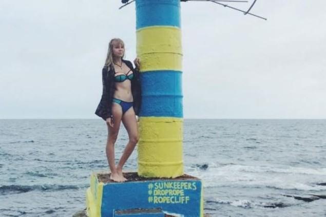 У Владивостоку розфарбували маяк у кольори українського прапора Поштівка