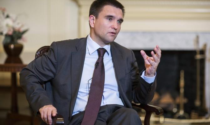 Клімкін: Україна не розриватиме дипвідносини з Росією Поштівка