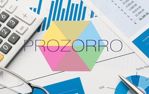 ProZorro заощадила вже 3 мільярди Поштівка