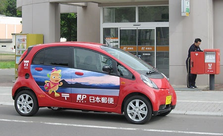 Пошта Японії знизить тарифи на перевезення посилок Поштівка