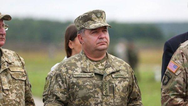 РФ завела справу проти військового керівництва України Поштівка