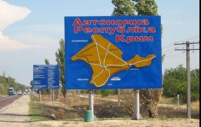 У МінАТО закликали українців утриматися від поїздок у Крим Поштівка