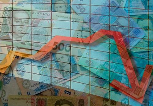 Fitch погіршило прогноз зростання економіки України Поштівка
