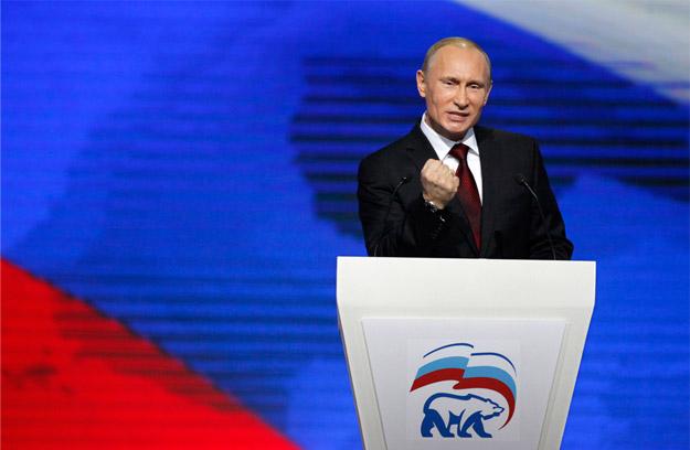 У Москві презентували доповідь «Партія «Кримінальна Росія» про політсилу Путіна Поштівка