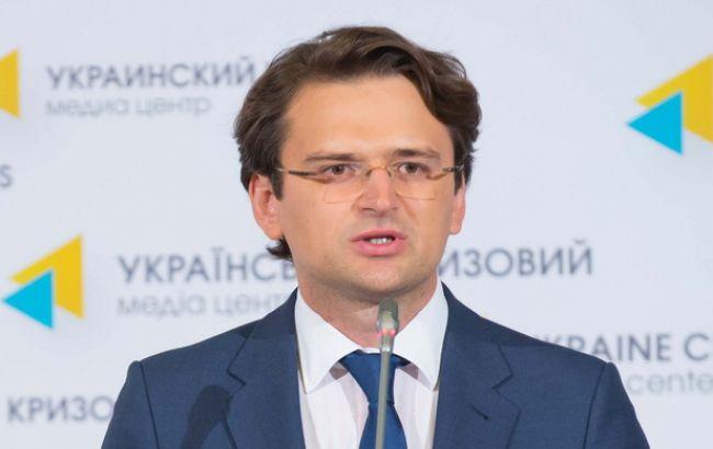 У МЗС порівняли провокацію Росії в Криму з початком війни в Грузії Поштівка
