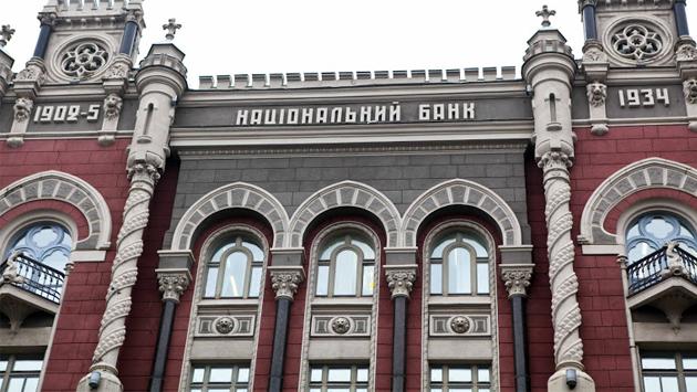 НБУ спрощує умови проведення зовнішньоекономічних операцій Поштівка