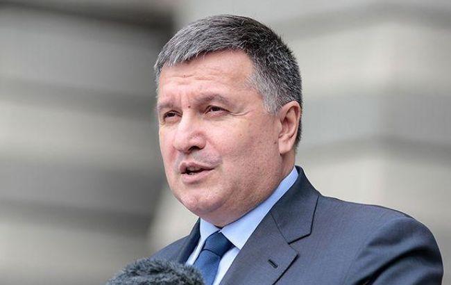 Аваков запропонував удвічі скоротити кількість генералів у відомствах МВС Поштівка