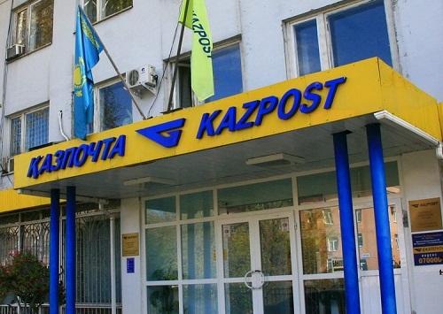 Казпошта впровадила електронні марки Поштівка