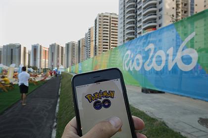 Хакери «покарали» засновника Pokеmon Go через відсутність покемонів у Бразилії Поштівка