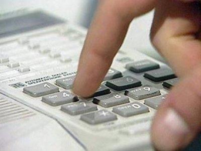 В Україні подорожчає телефонний зв'язок Поштівка