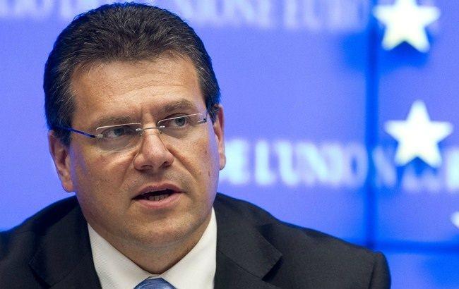 ЄС виділить Україні 600 млн євро після реформи сфери енергетики Поштівка