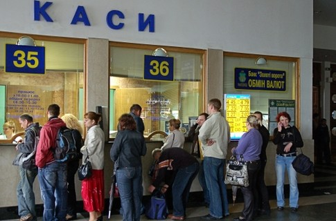 «Укрзалізниця» змінила правила бронювання квитків Поштівка