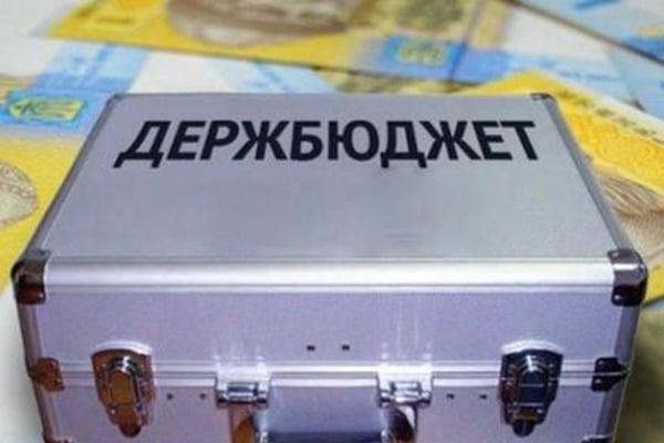 Оприлюднено держбюджет України на 2017 рік Поштівка
