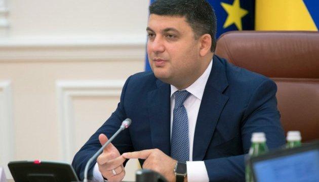 Уряд погодив законопроект про спецконфіскацію Поштівка