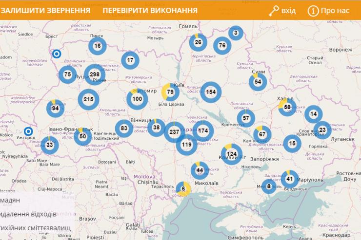 В Україні запустили електронну карту сміттєзвалищ