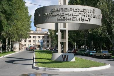 НАБУ затримало директора директора заводу у Запоріжжі за розтрату 500 млн грн Поштівка