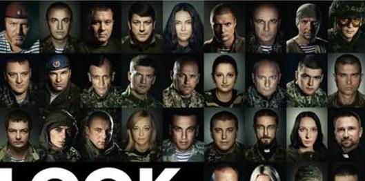The Washington Post опублікувалаобличчя українських героїв Поштівка image 1