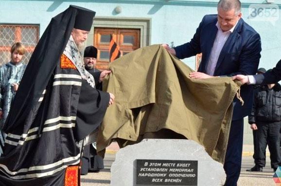 «Влада» Сімферополя виділить 20,5 млн рублів на пам'ятник «Ополченню всіх часів» Поштівка