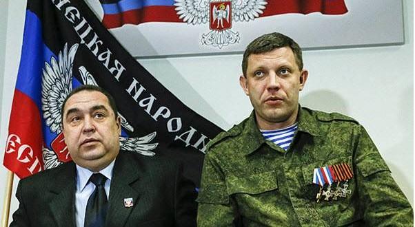 Україна порушила питання скасування псевдодержавних структур бойовиків Поштівка