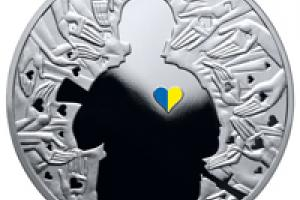 НБУ ввів в обіг присвячену волонтерам монету Поштівка