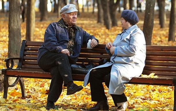 Пенсійний вік піднімати не будуть Поштівка