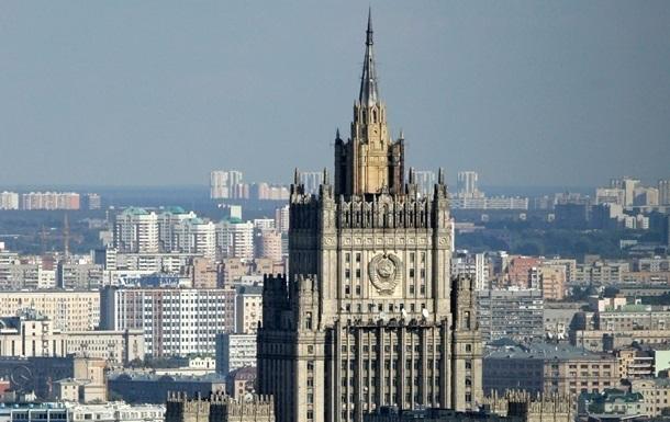 Росія закликала до інтеграції Донбасу в Україну Поштівка