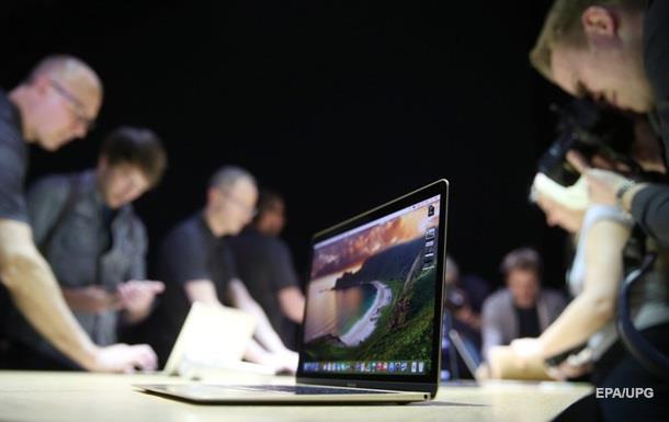 Нові MacBook отримають сенсорну клавіатуру Поштівка