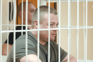 """Екс-беркутівець визнав провину та дав свідчення проти """"своїх"""" Поштівка"""