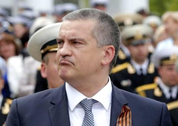 Слово «флешмоб» заборонили вживати в Криму Поштівка