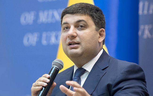 Гройсман доручив протягом 5 днів включити опалення по всій Україні Поштівка