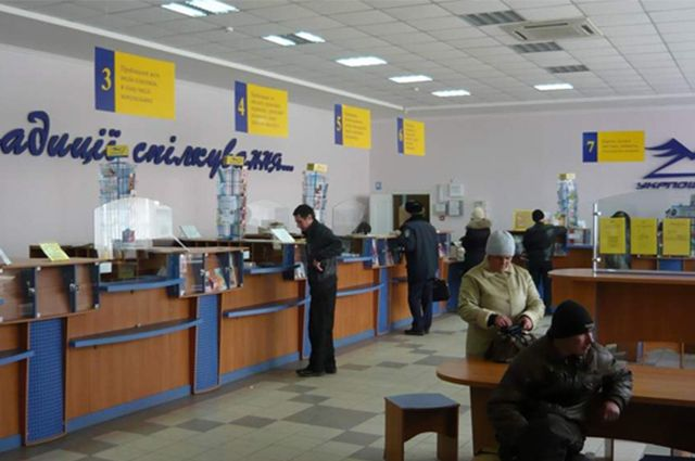 АМКУ: Комісія Укрпошти при оплаті комуналки незаконна Поштівка