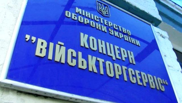 В Одесі посадовці військового концерну попалися на мільйонному хабарі Поштівка