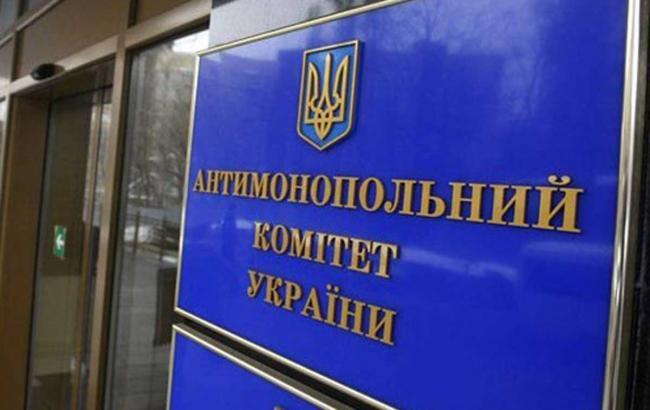"""АМКУ звинуватив """"Ощадбанк"""" і """"Приватбанк"""" у монополізмі Поштівка"""