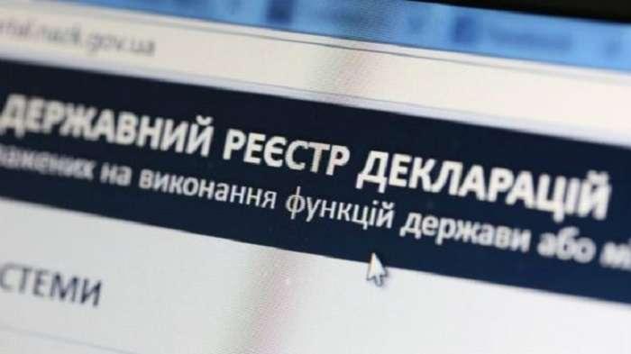 МВФ допоможе перевірити статки українських чиновників за кордоном Поштівка image 3