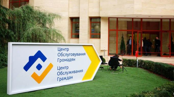 В Одесі закрили «візитівку Саакашвілі» Поштівка image 2